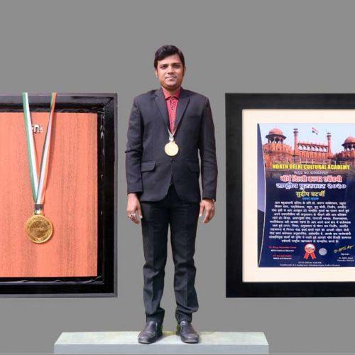 National-Award